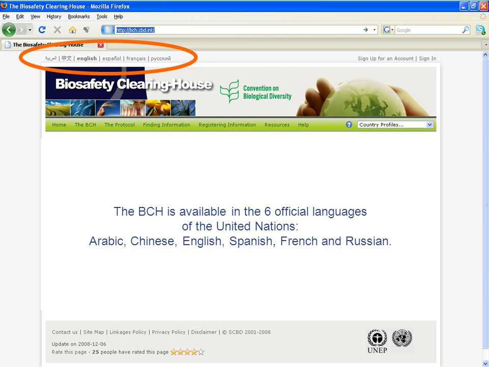 The BCH is available in the 6 official languages of the United Nations: Arabic, Chinese, English, Spanish, French and Russian.