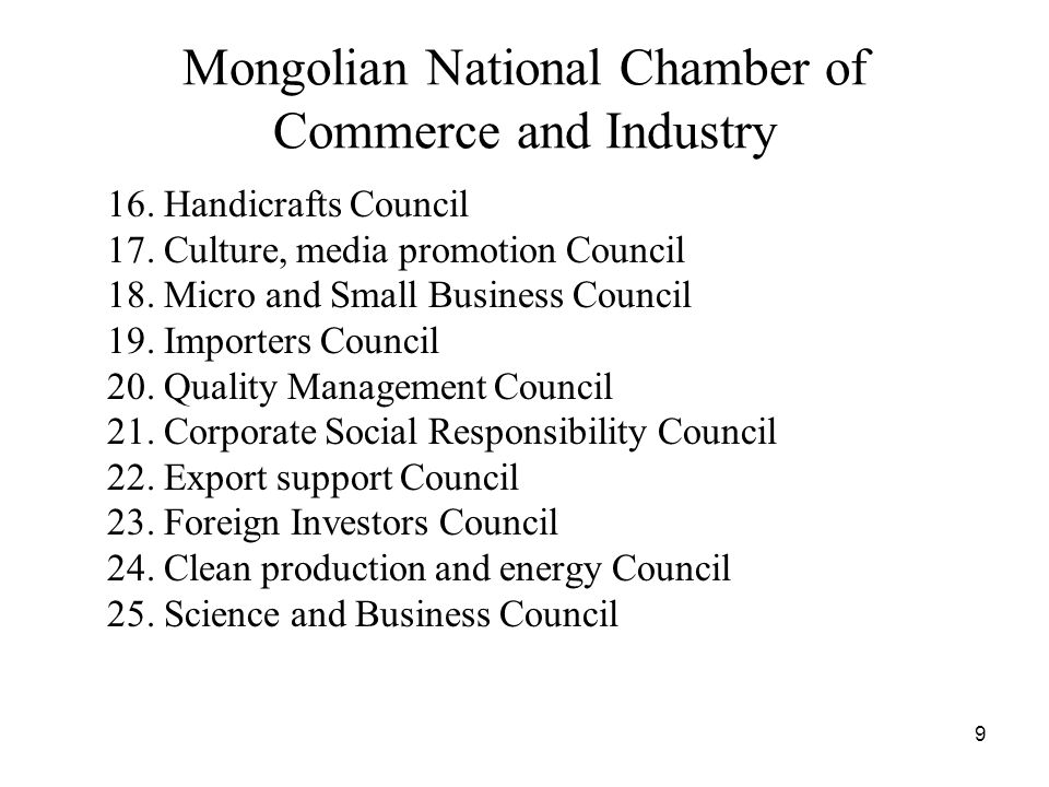 9 Mongolian National Chamber of Commerce and Industry 16.
