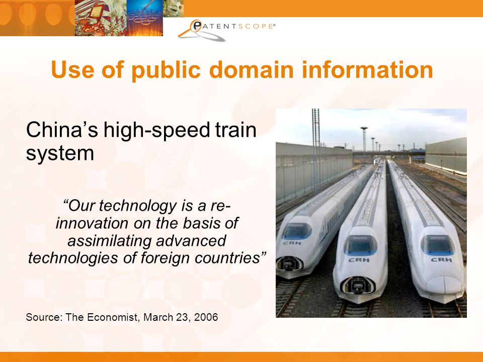 Use of public domain information Chinas high-speed train system Our technology is a re- innovation on the basis of assimilating advanced technologies of foreign countries Source: The Economist, March 23, 2006