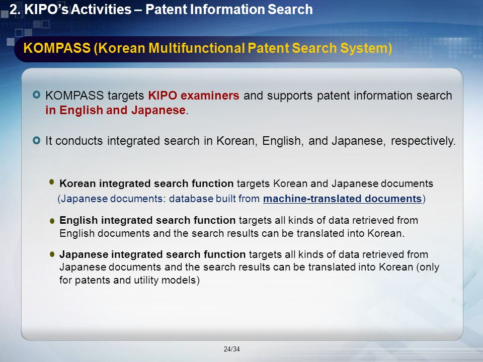 Patent Information Search using MT engines To use MT engines for patent information search, the following issues have been considered: Target users and objectives of MT services - internal examiners or foreign examiners 2.