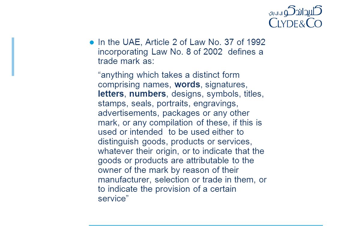 What is a trade mark.