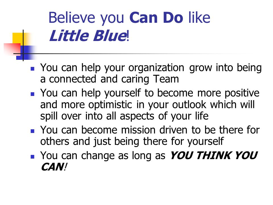 Believe you Can Do like Little Blue.