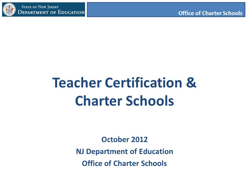 Division Of Teacher And Leader Excellence Certification Proposed