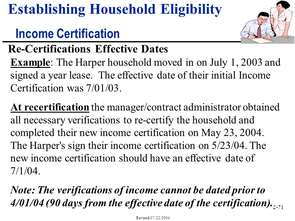 2-71 Revised 07/22/2004 Example: The Harper household moved in on July 1, 2003 and signed a year lease.