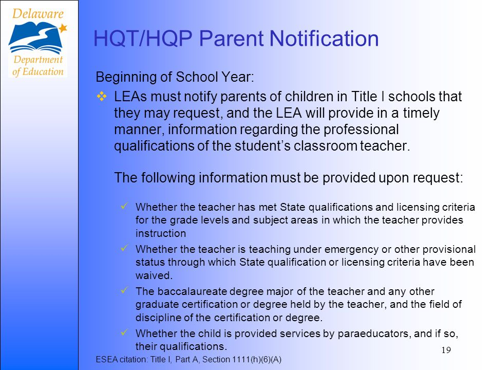 HQT/HQP Parent Notification Beginning of School Year: LEAs must notify parents of children in Title I schools that they may request, and the LEA will provide in a timely manner, information regarding the professional qualifications of the students classroom teacher.