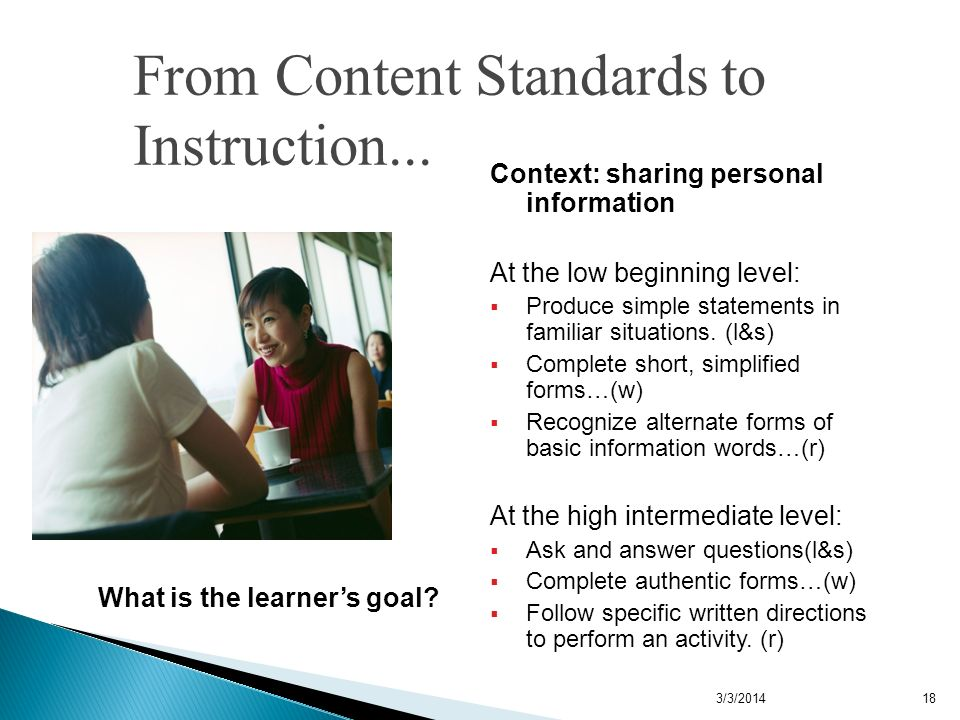 3/3/2014 From Content Standards to Instruction...