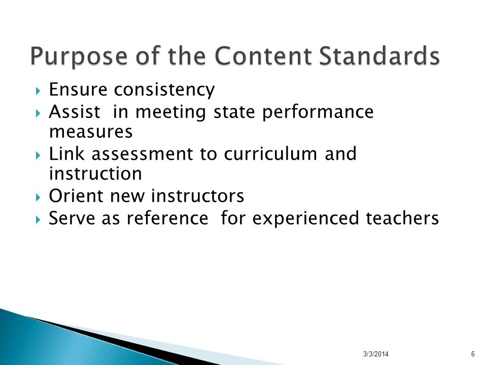 Ensure consistency Assist in meeting state performance measures Link assessment to curriculum and instruction Orient new instructors Serve as reference for experienced teachers 3/3/20146