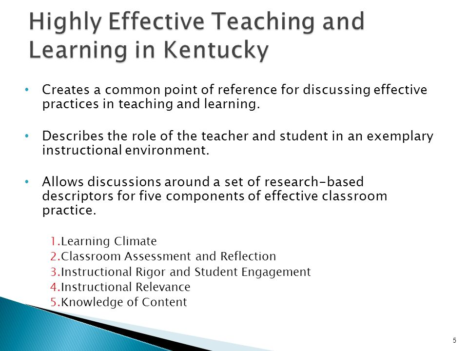 Creates a common point of reference for discussing effective practices in teaching and learning.