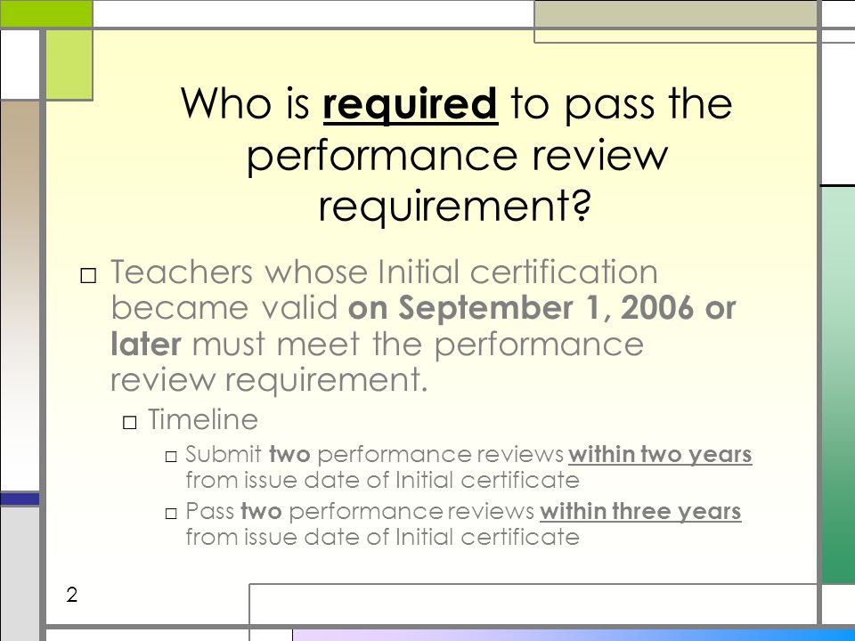 Who is required to pass the performance review requirement.