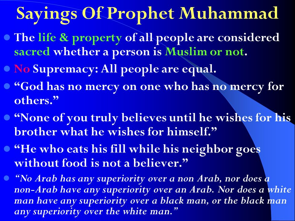 The life & property of all people are considered sacred whether a person is Muslim or not.