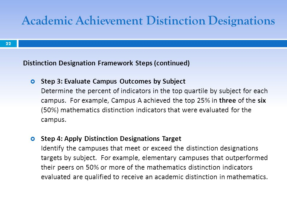 Distinction Designation Framework Steps (continued) Step 3: Evaluate Campus Outcomes by Subject Determine the percent of indicators in the top quartile by subject for each campus.