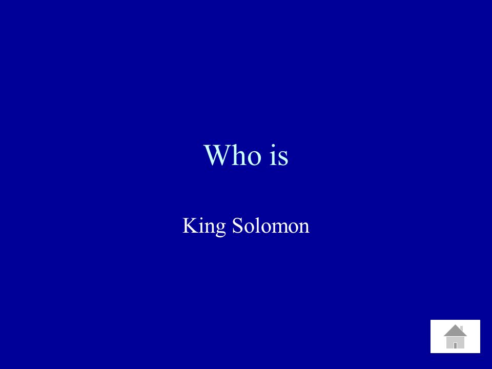 The name of the King of Ancient Israel who made Jerusalem the capital of the Kingdom.