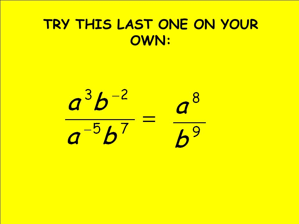 TRY THIS LAST ONE ON YOUR OWN:
