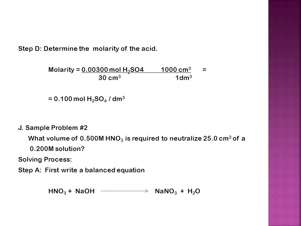 Step D: Determine the molarity of the acid.