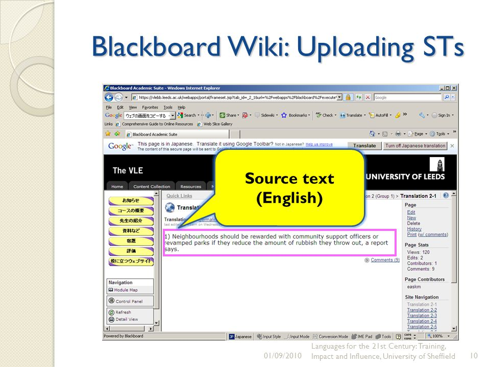 Blackboard Wiki: Uploading STs 01/09/2010 Languages for the 21st Century: Training, Impact and Influence, University of Sheffield10 Source text (English)