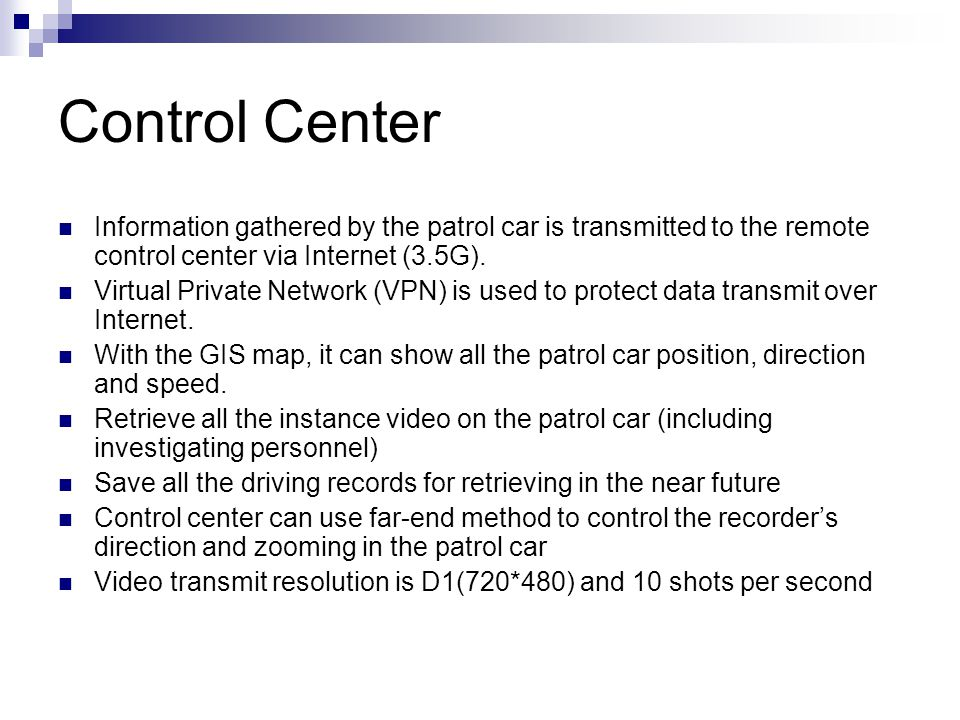 Information gathered by the patrol car is transmitted to the remote control center via Internet (3.5G).
