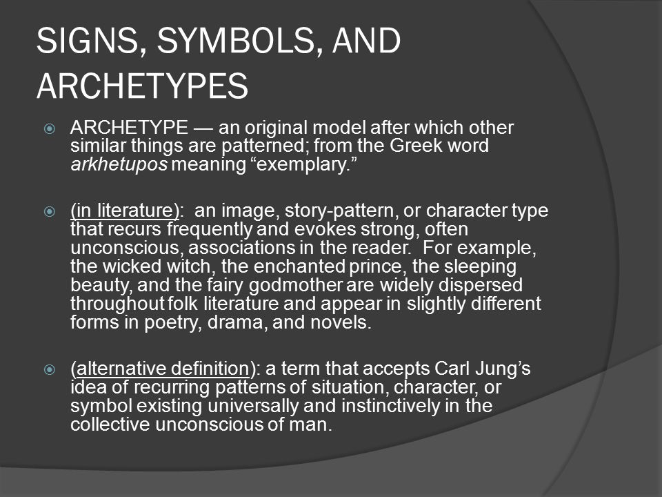 Jung Foster And Campbell Signs Symbols And Archetypes Sign