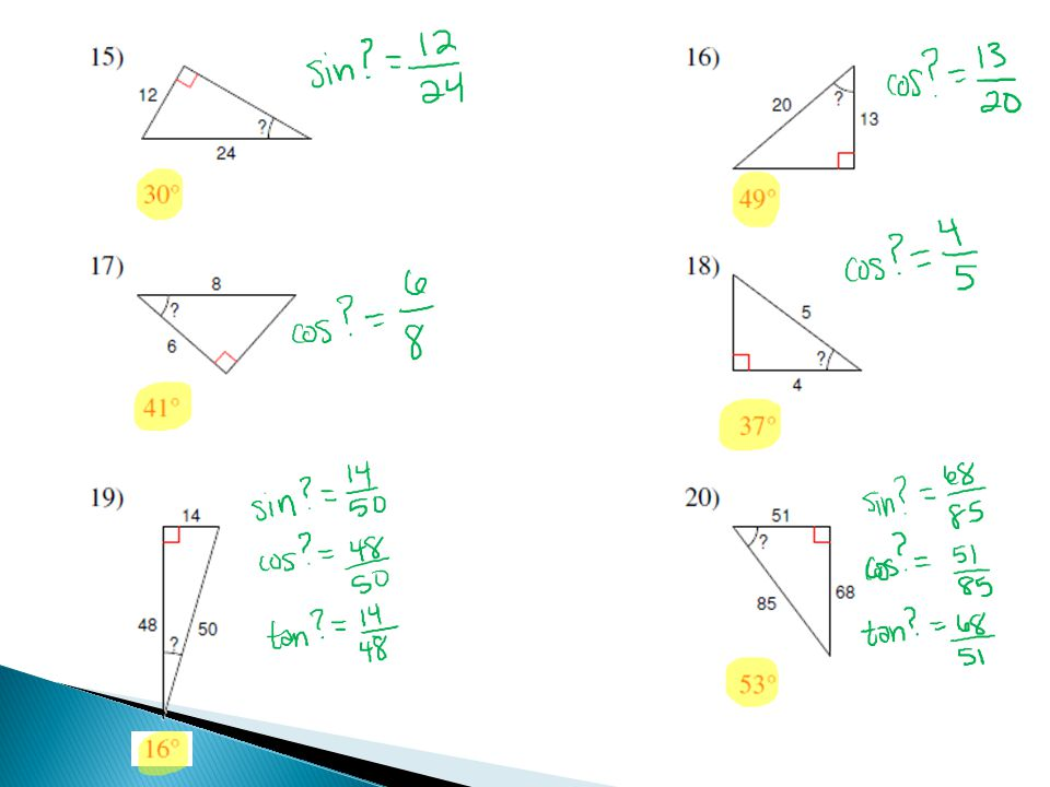 1/9 and 1/10). EQ: How do we solve right triangles using ...