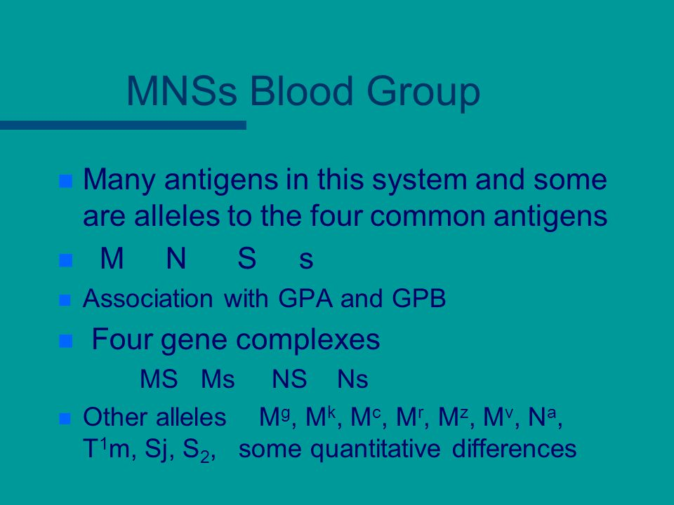 mcq on blood groups