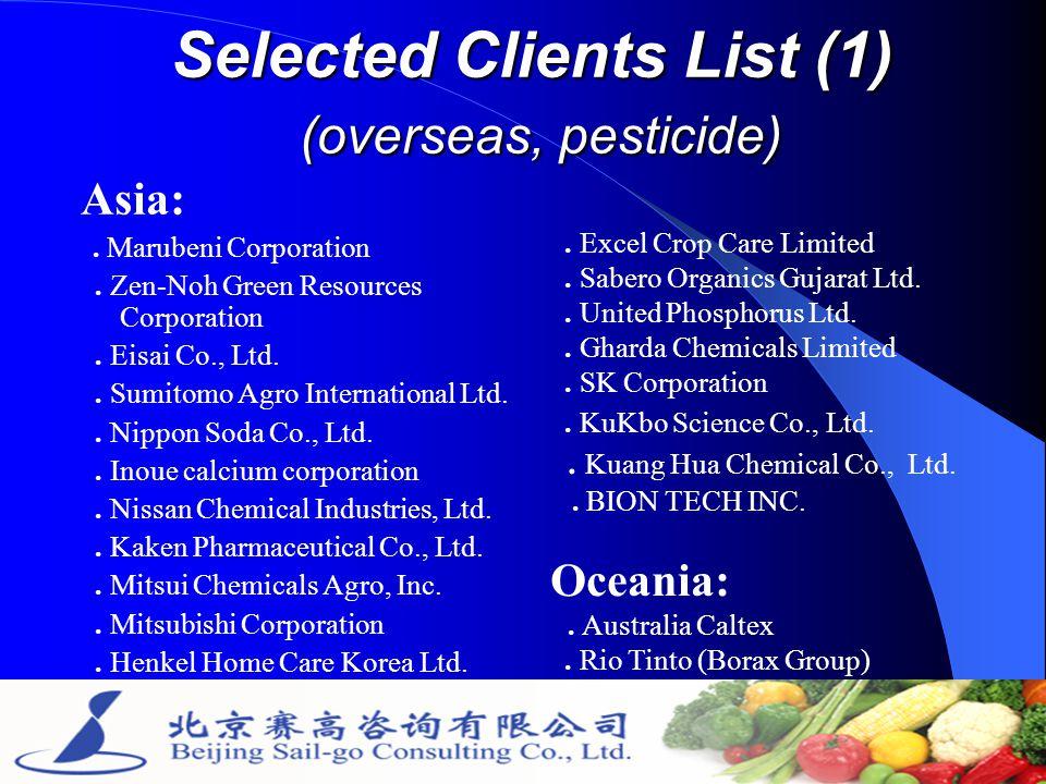 北京赛高咨询有限公司 BEIJING SAIL-GO CONSULTING CO , LTD  An