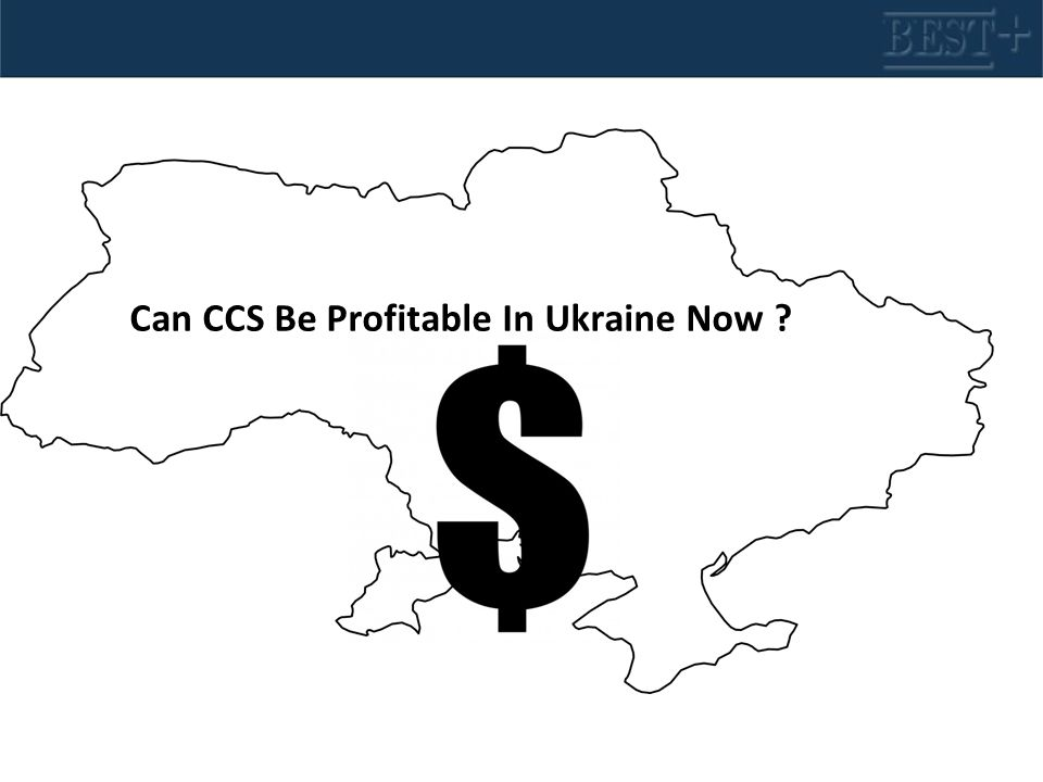 Can CCS Be Profitable In Ukraine Now