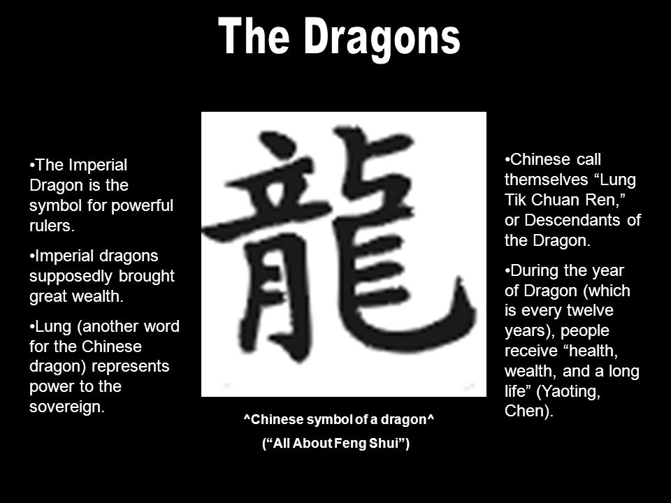 English Ilouise S Mcgehee School Dragon Galleries Ppt Download