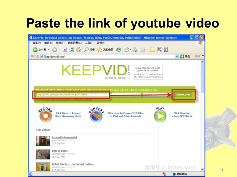 1 FAQ on video editing  2 1 Is it possible if I look for some video