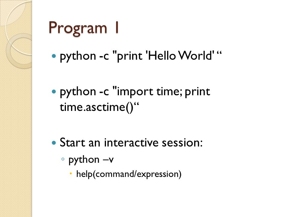 print time in python