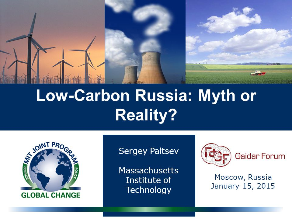 Sergey Paltsev Massachusetts Institute of Technology Low-Carbon Russia: Myth or Reality.