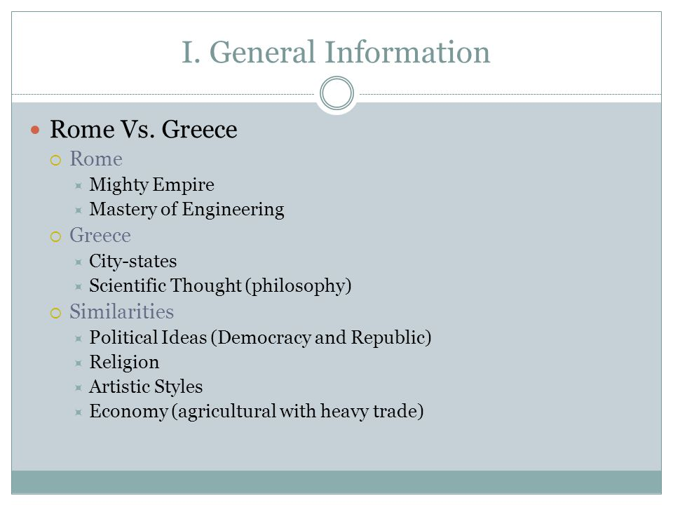 similarities of rome and greece
