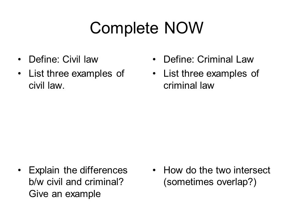 Difference between civil and criminal law College paper