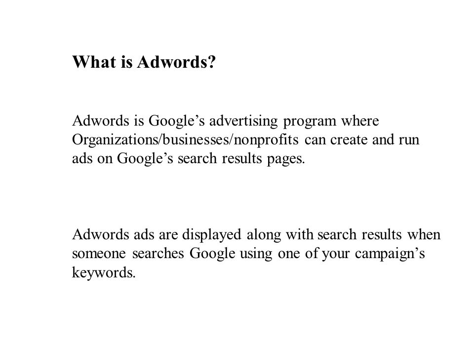 What is Adwords.