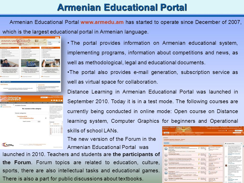 There are Computers (Pentium III and newer) in 1402 Armenian schools.