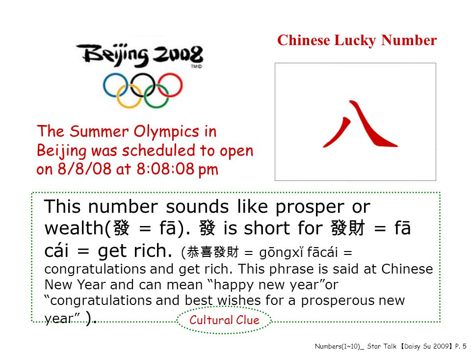 Chinese Lucky Numbers Numbers(1~10)_ Star Talk 【 Daisy Su 2009 】 P