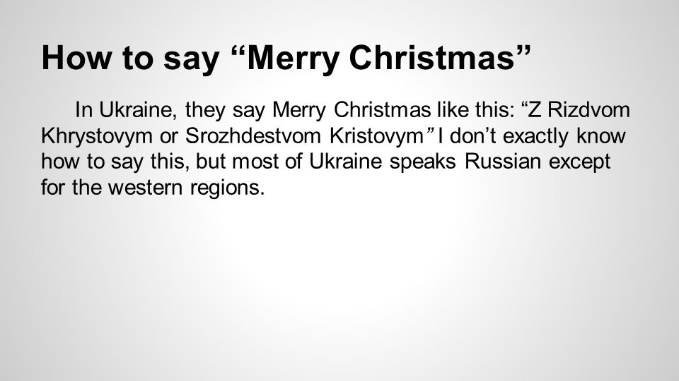 5 how to say merry christmas - How To Say Merry Christmas In Russian