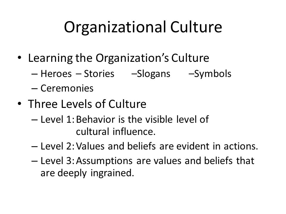 how does organizational culture affect ethics in a negotiation Analyse the relationship between management structure and culture and its effect on business performance socio cultural factors and its impact on business international business culture importance ppt.