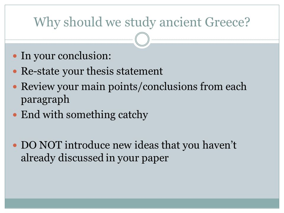 Pay for my ancient civilizations thesis statement essay about school uniforms