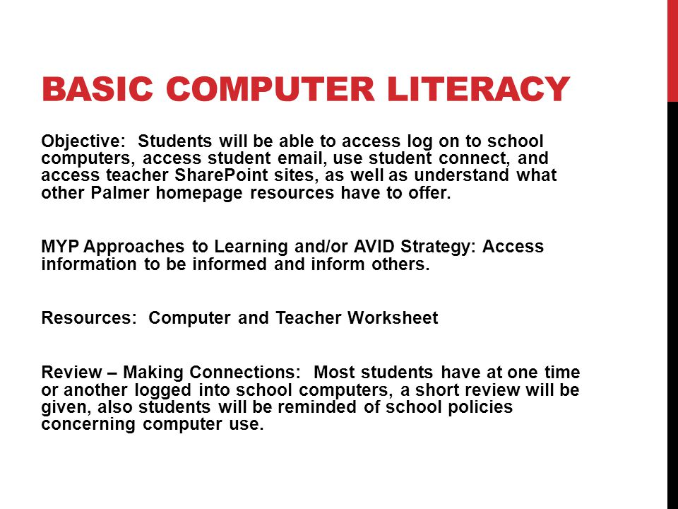 advantages of computer in teaching and learning