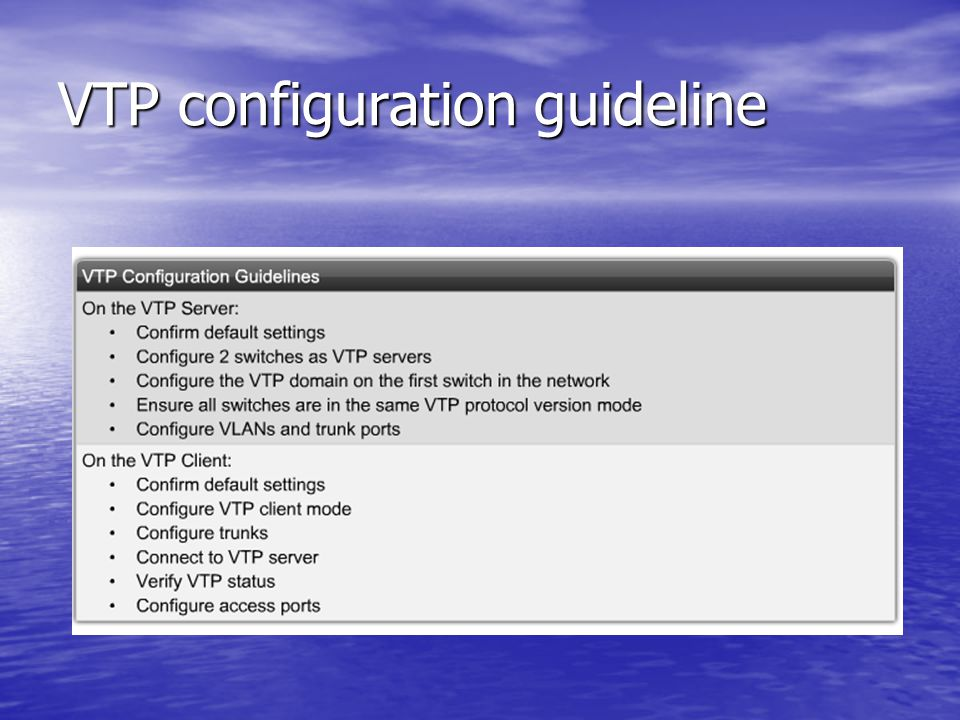 VTP configuration guideline