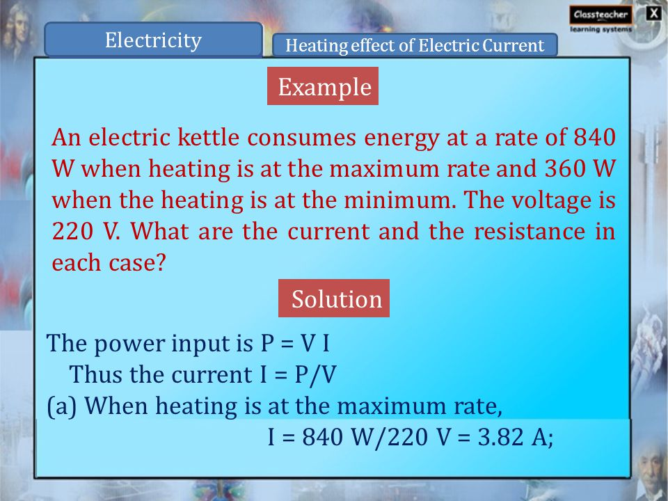 what is heating effect