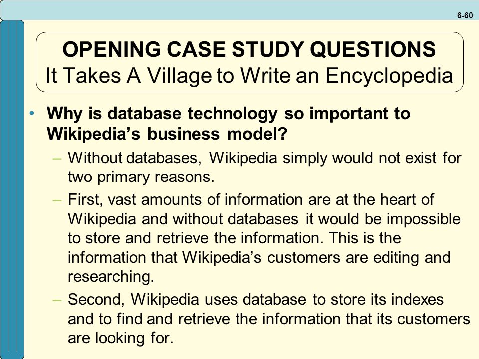why is the study of database technology important