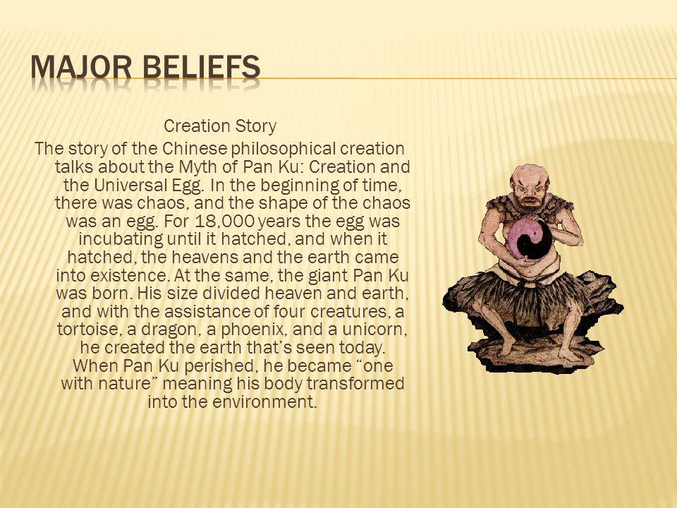 pan ku creation story