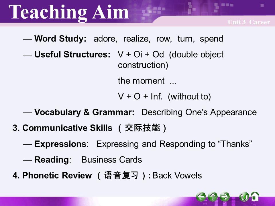 Teaching Aim Unit 3 Career — Word Study: adore, realize, row, turn, spend — Useful Structures: V + Oi + Od (double object construction) the moment...