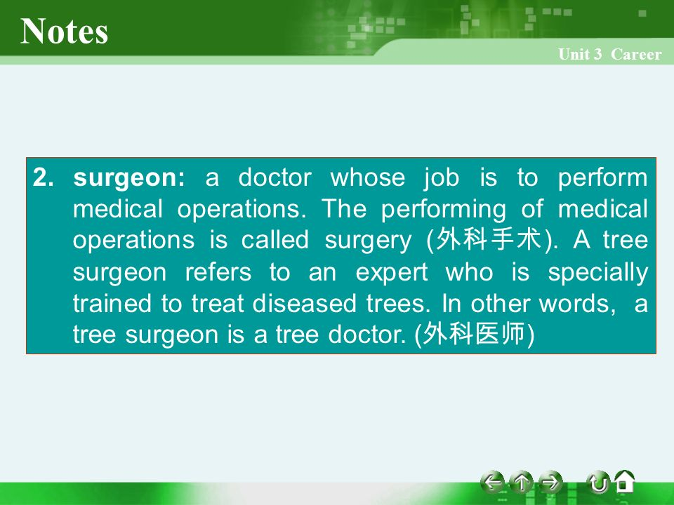 Unit 3 Career 2. surgeon: a doctor whose job is to perform medical operations.