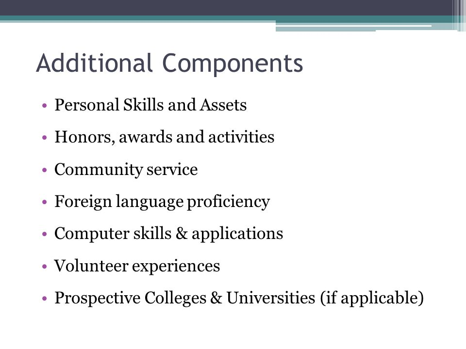 personal skills for a resumes