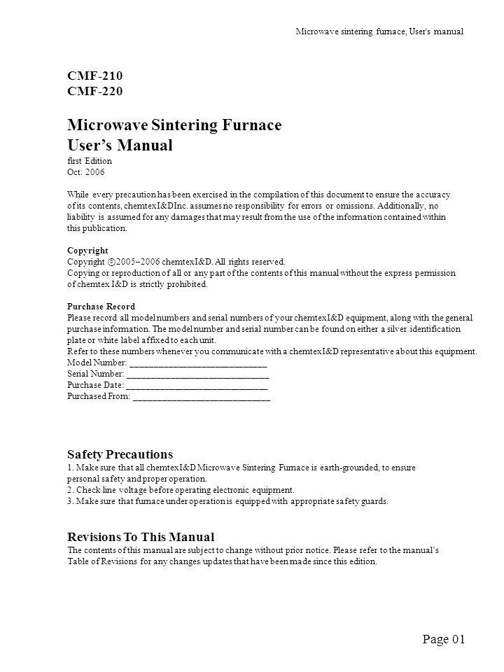 page microwave sintering furnace user s manual cmf 210 microwave rh slideplayer com Rev. 7 Gum Rev. 7 Yamaha