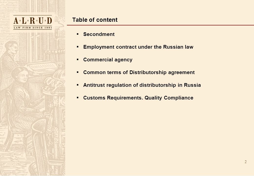 Employment And Commercial Agency In Russia May Ppt Download