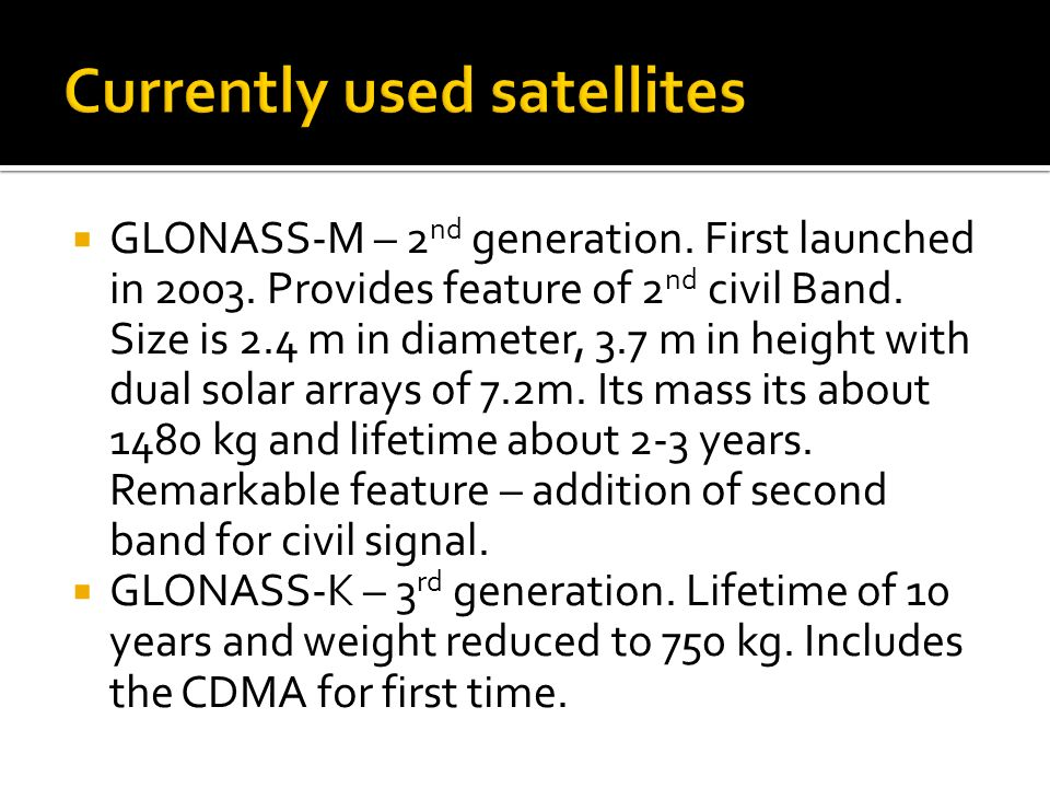  GLONASS-M – 2 nd generation. First launched in