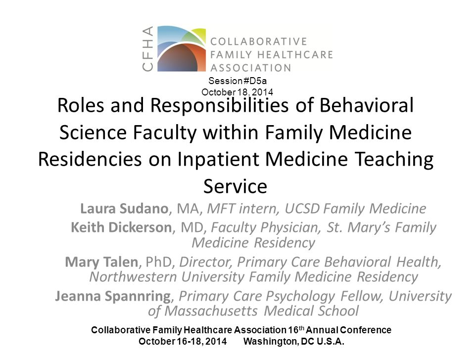 Roles And Responsibilities Of Behavioral Science Faculty Within