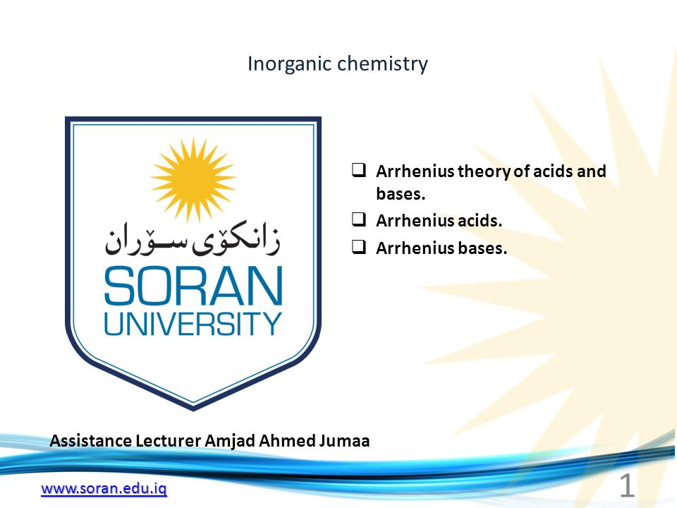 Inorganic chemistry Assistance Lecturer Amjad Ahmed Jumaa  Arrhenius theory of acids and bases.